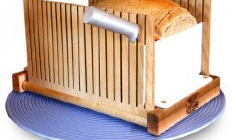 Best Bread Slicer 2020